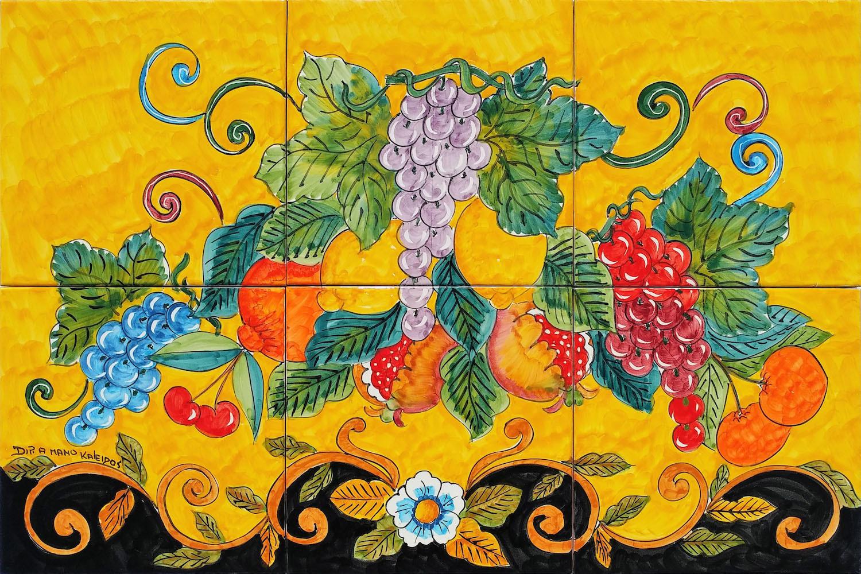Pannello in ceramica grappoli uva e barocco 60x40 cm per for Piastrelle cucina 15x15